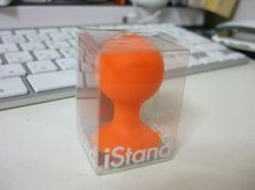 istand_0002.jpg
