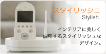 aiphone02.png