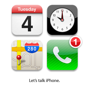 apple_invite_04.png