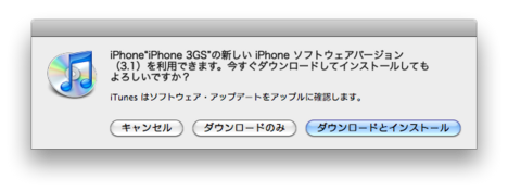 iphone31rrr.png