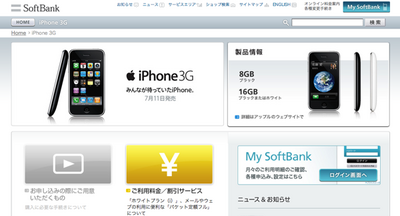 iphone_in_sb.png