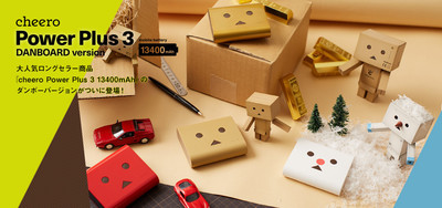 topimage_PowerPlus3_DANBOARD.jpg
